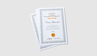 Urkunden Vorlagen Erstellen Drucken Versandkostenfrei
